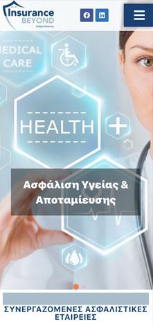 Insurancebeyond.gr