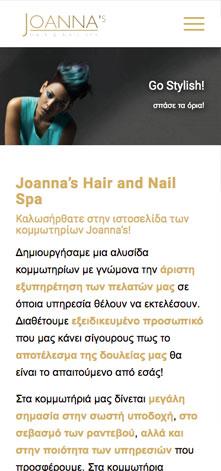 Joannas.gr